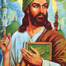 RAMADAN OR RAMZAN 9TH MONTH OF ISLAMIC CALENDAR OBSERVED BY MUSLIMS AS FASTING TO COMMEMORATE 1ST REVELATION QURAN MUHAMMED
